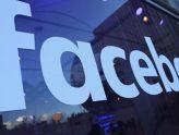 Επεκτείνεται το λογισμικό τεχνητής νοημοσύνης του Facebook